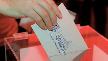 Новый президент «Барселоны» будет выбран 24 января