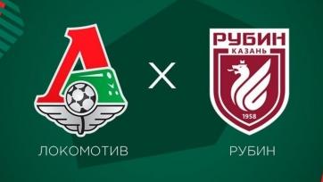 «Локомотив» – «Рубин». 05.12.2020. Где смотреть онлайн трансляцию матча