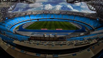 «Наполи» переименовал стадион в честь Марадоны