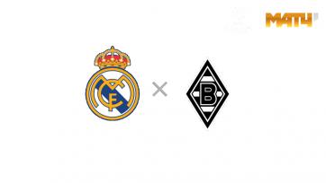 «Реал» – «Боруссия» М. 09.12.2020. Где смотреть онлайн трансляцию матча