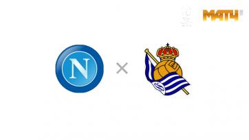 «Наполи» – «Реал Сосьедад» 10.12.2020. Где смотреть онлайн трансляцию матча
