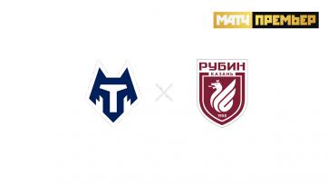 «Тамбов» – «Рубин». 13.12.2020. Где смотреть онлайн трансляцию матча