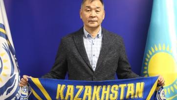 Сборная Казахстана получила нового наставника