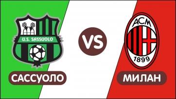 «Сассуоло» – «Милан». 20.12.2020. Где смотреть онлайн трансляцию матча
