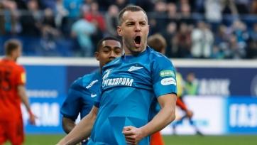 Дзюба вошел в тройку самых популярных российских спортсменов