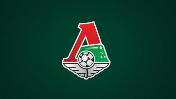 «Локомотив» объявил о смене руководства