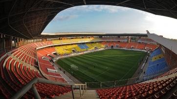 Один из лучших стадионов Украины продан на аукционе