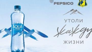 У «Ростова» - новый технический партнер