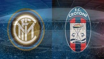 «Интер» – «Кротоне». 03.01.2021. Где смотреть онлайн трансляцию матча
