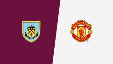 «Бернли» – «Манчестер Юнайтед». 12.01.2021. Где смотреть онлайн трансляцию матча