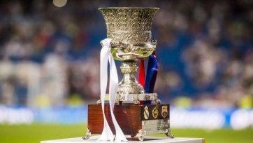 «Реал Сосьедад» – «Барселона». 13.01.2021. Где смотреть онлайн трансляцию матча