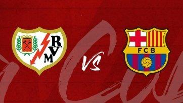 «Райо Вальекано» – «Барселона». 27.01.2021. Где смотреть онлайн трансляцию матча