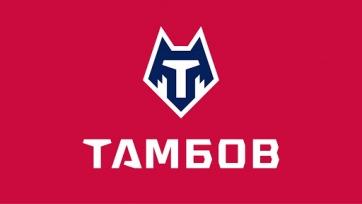 «Сочи» готов отдать «Тамбову» игроков в аренду
