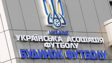 В Украине проверят игроков, игравших за сборную ДНР