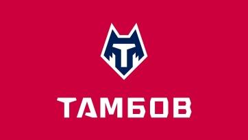 Директор «Тамбова» назвал условие, при котором клуб останется в РПЛ
