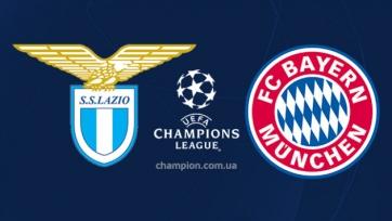 «Лацио» – «Бавария». 23.02.2021. Где смотреть онлайн трансляцию матча