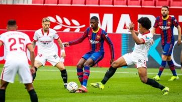 «Барселона» на выезде обыграла «Севилью»