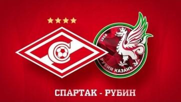 «Спартак» – «Рубин». 28.02.2021. Где смотреть онлайн трансляцию матча