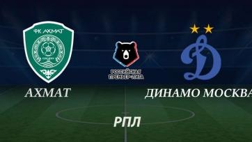«Ахмат» – «Динамо» М. 28.02.2021. Где смотреть онлайн трансляцию матча
