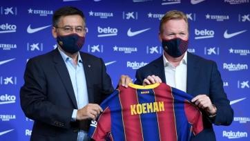 Куман: «Ситуация с Бартомеу плохо скажется на имидже «Барселоны»