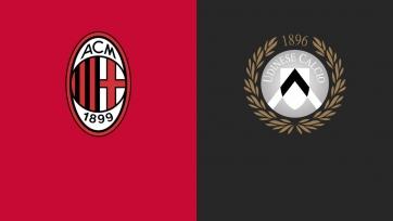 «Милан» – «Удинезе». 03.03.2021. Где смотреть онлайн трансляцию матча