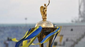 «Заря» вышла в полуфинал Кубка Украины