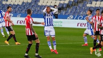 «Реал Сосьедад» и «Атлетик» сыграли вничью с голами в заключительные 4 минуты