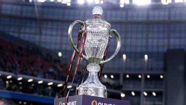 Определена дата жеребьевки полуфиналов Кубка России
