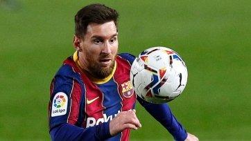 Месси получил от «Барселоны» предложение по новому контракту