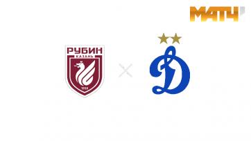 «Рубин» – «Динамо». 01.05.2021. Где смотреть онлайн трансляцию матча