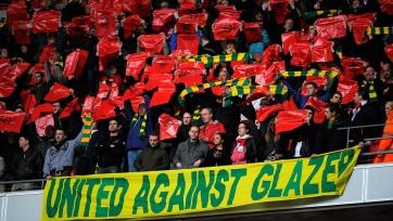 Фанаты «МЮ» прорвались на «Олд Траффорд» в знак протеста против владельцев клуба