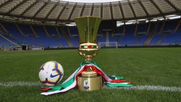 Изменен регламент Кубка Италии