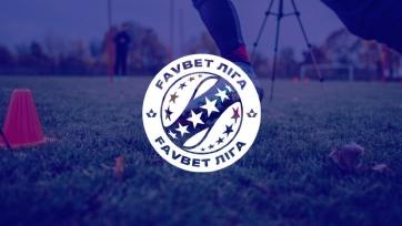 Пять клубов УПЛ получили путевки в еврокубки