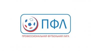 В межсезонье российский футбол переживет реорганизацию