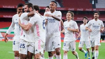 «Реал» Мадрид – «Вильярреал». 22.05.2021. Прогноз и анонс на матч чемпионата Испании