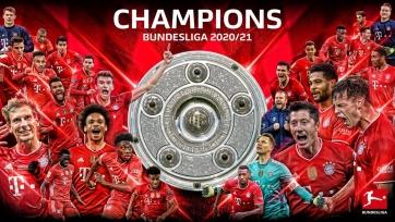 Бундесфинал: итоги сезона в чемпионате Германии