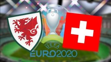 Уэльс – Швейцария. 12.06.2021. Где смотреть онлайн трансляцию матча