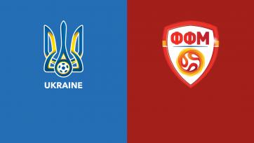Украина – Северная Македония. 17.06.2021. Где смотреть онлайн трансляцию матча