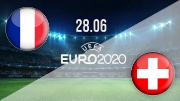 Франция – Швейцария. 28.06.2021. Где смотреть онлайн трансляцию матча