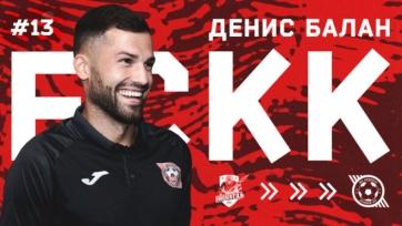 Лучший правый защитник УПЛ перешел в «Кривбасс»