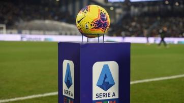 В Украине матчи Серии А будет показывать сервис MEGOGO