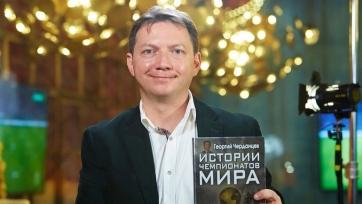 Черданцев: «Иностранный тренер в России – это фикция»