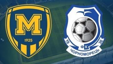 «Металлист 1925» – «Черноморец». 06.08.2021. Где смотреть онлайн трансляцию матча