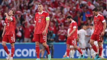 Россия опустилась на 3 позиции в рейтинге ФИФА