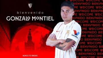 «Севилья» объявила о трансфере защитника «Ривер Плейта»