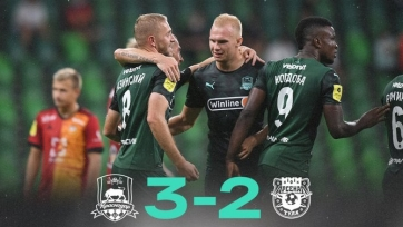 «Краснодар» обыграл «Арсенал»