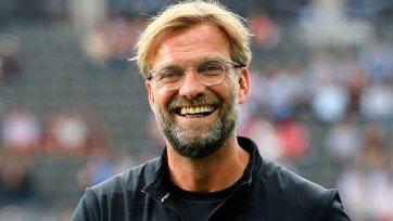 Клопп – о жеребьевке Лиги чемпионов: «Я засмеялся»