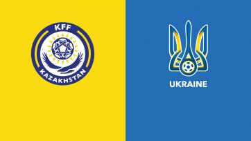 Казахстан - Украина. 01.09.2021. Где смотреть онлайн трансляцию матча