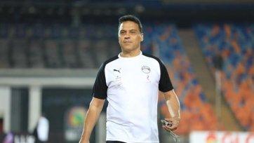 Египет уволил главного тренера. При нем сборная не проиграла ни одного матча