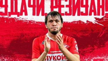 «Спартак» отдал Мирзова в аренду в «Химки»